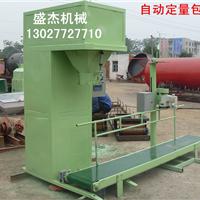 供应有机肥颗粒自动定量包装机设备