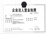 淄博拓胜消防器材销售有限公司