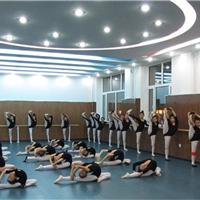 北京世纪耐得地板有限公司