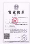重庆铭路交通工程材料有限公司