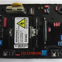 供应SX460斯坦福发电机稳压板