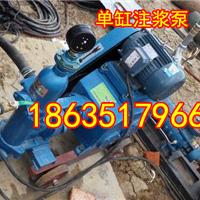 重庆HJB-3水泥注浆机 小型双缸注浆泵