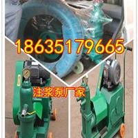 北京天津单缸注浆泵 注浆泵价格