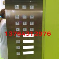 富士达电梯操纵盘