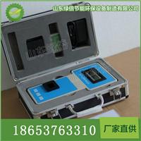 山东绿倍供应DZ-Y型游泳池水质检测仪