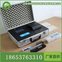 厂家直供多参数水质检测仪XZ-0142