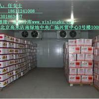 供应柠檬保鲜冷库工程18611241008