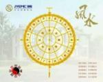 上海邦腾电工有限公司