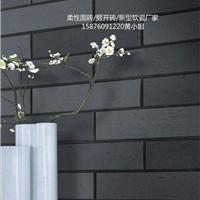 供应柔性PK砖-复古仿青砖