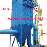 供应PPCS型系列气箱脉冲收尘器