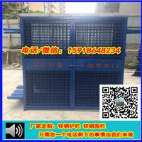 铁艺栅栏围墙厂家/佛山基坑防护栏钢板网