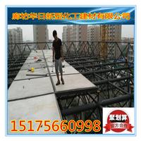 天津和平区钢骨架轻型板厂家