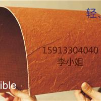 软瓷劈开砖厂家【MCM板岩】【柔性石材】