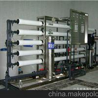 供应反渗透膜离线清洗