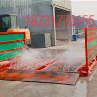 厂家供应建筑工地洗车机工程车辆冲洗设备