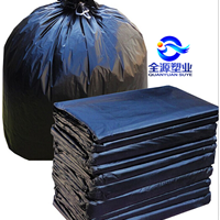 供应物业 学校 酒店环保垃圾袋