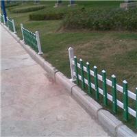 供应厂家直供PVC护栏 河北草坪护栏pvc围栏