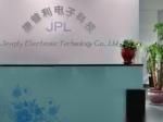 惠州市捷普利电子科技有限公司