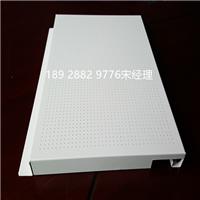 广东厂家直销传祺4S店镀锌钢铁板天花吊顶