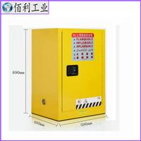 供应易燃液体安全储存柜可订做防火防爆柜
