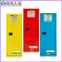 供应可燃液体安全储存防爆柜