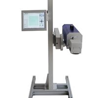 洛阳激光打标机 激光日期打标机  打标加工