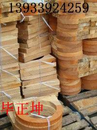 陕西空调木托、西安空调木托