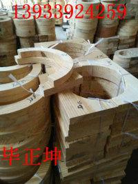 遵义空调木托、赤水空调木托