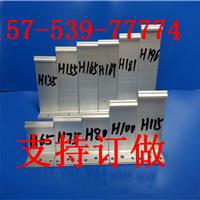 营销400铝镁锰板安装支架