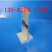YX65-400铝镁锰板铝合金堵头