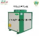 供应谱德循环式空气源热泵热水机