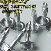 秀山县不锈钢冷镦加工,六角螺母
