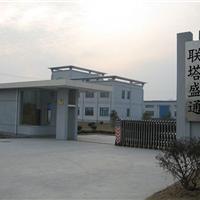 安徽联塔胜通机械制造有限公司