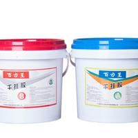 供应百力王优质型、超白耐黄变大理石干挂胶
