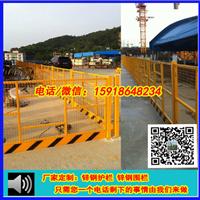 珠海工地临时围墙护栏/电梯井口防护围栏