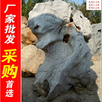 大型太湖石招牌石,温州假山流水景观太湖石