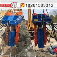 供应拔桩机 工法H型钢拔桩机 双油钢拔桩机