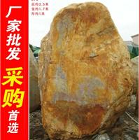 大型刻字石黄腊石,天津水池包边黄蜡石