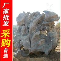 大型太湖石刻字石,南京堆砌假山景观太湖石