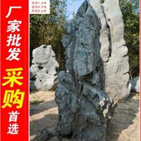 大型太湖石刻字石,天津水池包边园林太湖石