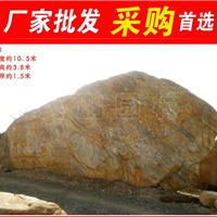 大型刻字石黄腊石,英德天然美观景观黄蜡石