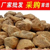 黄蜡石,无锡楼盘景观黄腊石,假山石