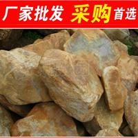台面石园林石,成都学校广场黄蜡石,景观石