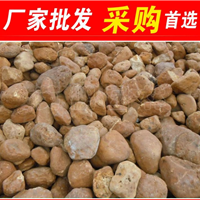 黄腊石,郑州小区景观黄蜡石,景观石
