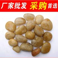 厂家直销深圳韶关黄色雨花石滤料刻字石