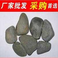 天然鹅卵石,河源形态各异鹅卵石,现货批发