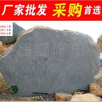 大型青石招牌石,惠州形态各异青石,假山石