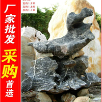 大型太湖石刻字石,北京溪流湖岸太湖石