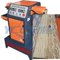 供应元成创木板压纹机 表面纹理加工
