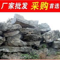 英石,广州英石假山石,风景石厂家直销